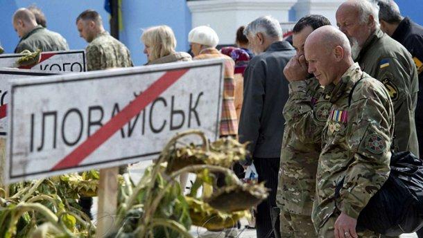 Іловайська трагедія: військовий розповів, у кого є документи з іменами винних