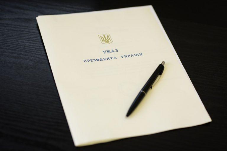 Зеленський призначив заступників керівника Офісу президента