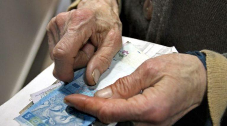 Українців потішили підвищенням пенсії: виплати збільшать удвічі – кому і на скільки
