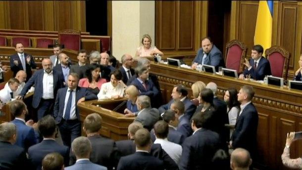 """Терміново! Геращенко підняла """"бунт"""", пішло блокування трибуни: вона ніяк не заспокоїться"""