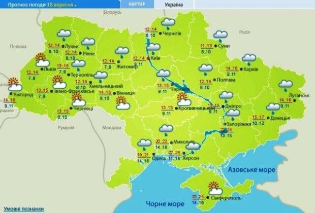 Погода на 19 вересня: могутній вітер закрутить хороводи з українцями