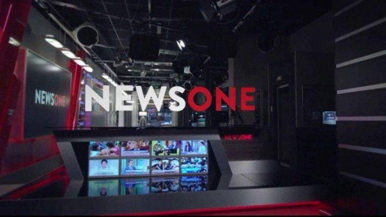 Суд візьметься за справу NewsOne: відомо коли