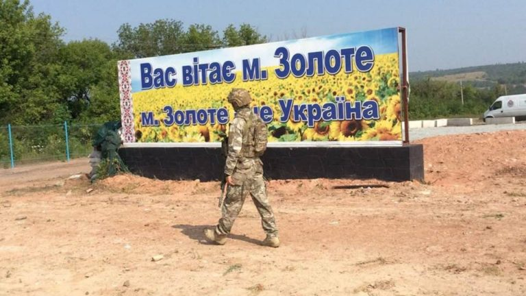 """На Донбасі в зоні проведення ООС ввели """"жовтий"""" спецрежим: що він означає"""