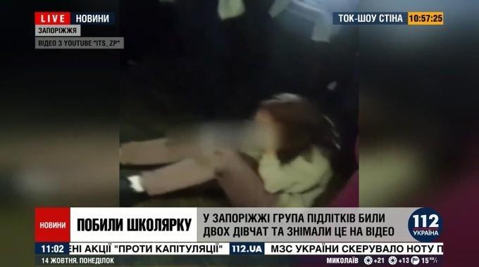 Розбили ногами обличчя: у Запоріжжі підлітки жорстоко познущалися над дитиною та зняли все на відео