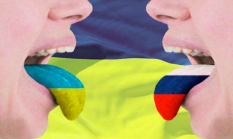 """""""Не українці, а…"""": мовний скандал спалахнув з новою силою, спливли кричущі подробиці"""