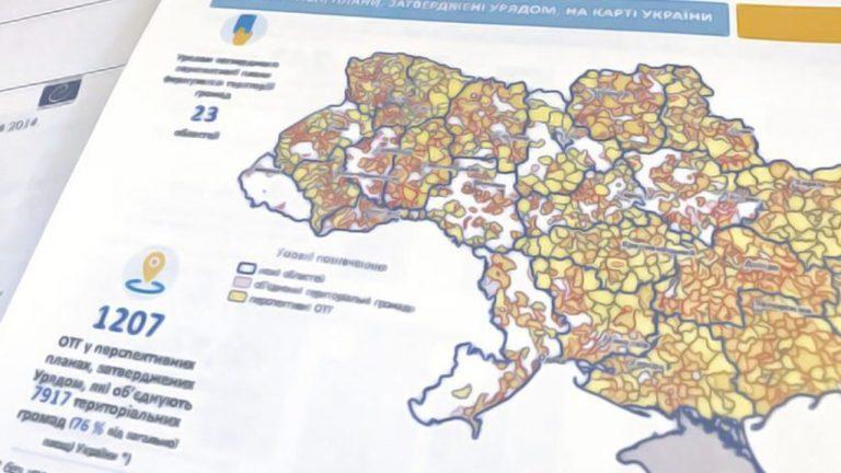 Уряд хоче ліквідувати райони в Україні