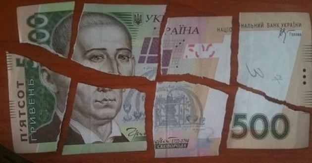 В Україні поширюють фальшиві гривні! Як виявити фальшивку!