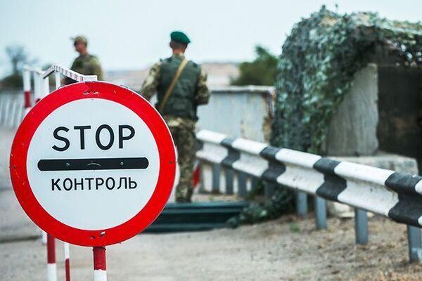 Нові правила на Донбасі: що заборонено перевозити