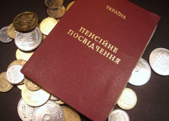 На пенсію у 50 років! Українцям підготували приголомшливий сюрприз. Кому пощастило