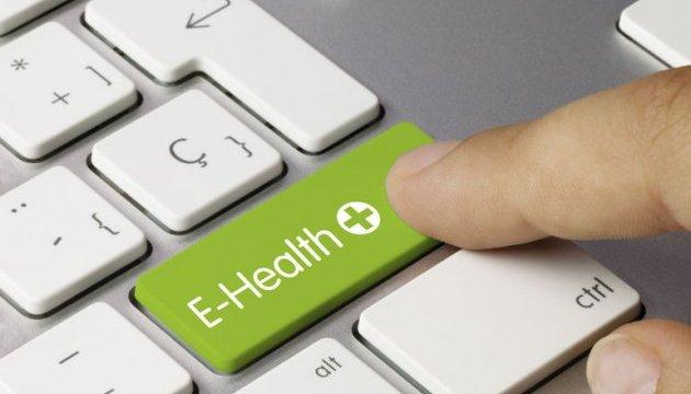 """За п'ять днів у системі E-health — вже 100 медзакладів """"вторинки"""""""