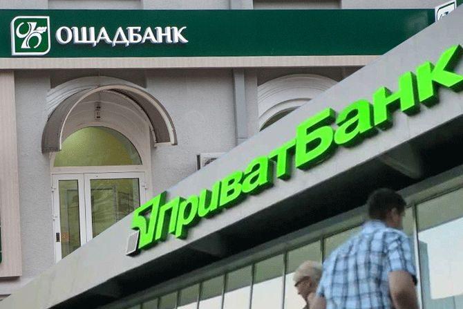 """""""Багатомільярдні збитки"""": Відомий український банк витратив 443 млн на зарплати і премії для своїх топів"""