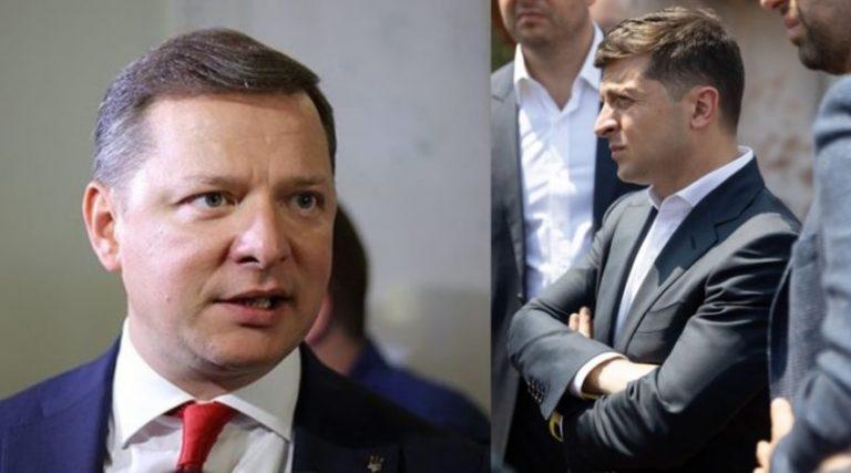Ляшко вийшов з суду і при журналістах обклав Зеленського трьох поверховим мaтом: відео