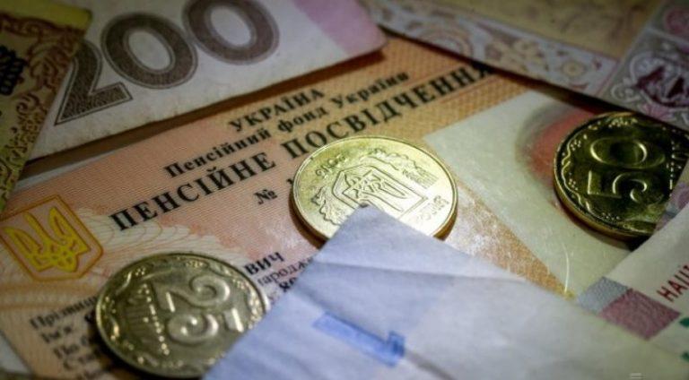 Найбільша прибавка за всі попередні роки: Українцям підвищать пенсії, вже названі нові суми