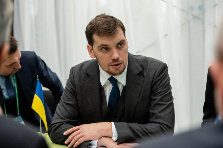 Гончарук: науковцю має стати краще працювати в Україні