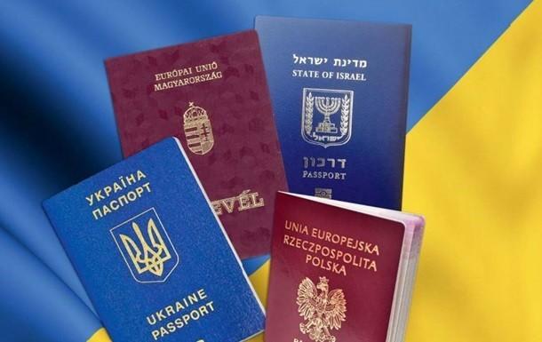 В Україні хочуть ввести подвійне громадянство: озвучені терміни і умови