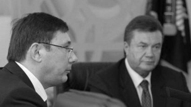 Фото 05.11.2019: Ірина Луценко, Юрій Луценко