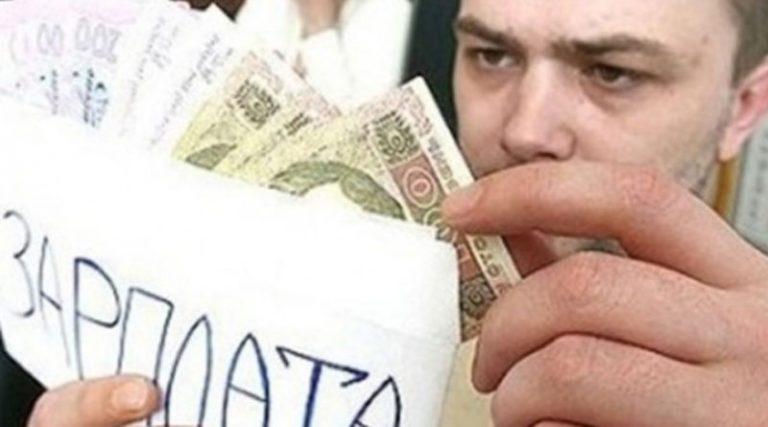 Тримайте себе в руках! Названа мінімальна заробітна плата з 1 січня. Уряд приготував сюрприз для населення