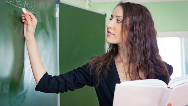 Поріг ЗНО для вчителів склав 50 балів зі 100