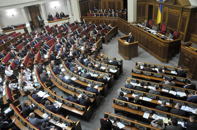 З 1 січня 2020 року! Верховна Рада ухвалила скандальний закон