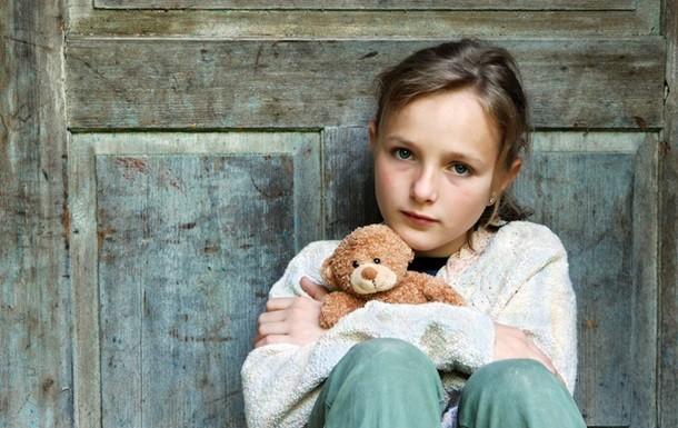 У 92% дітей в інтернатах є батьки