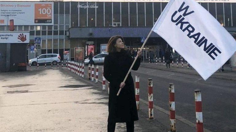 """""""В Україні"""": українка у Польщі вийшла на пікет через мову"""