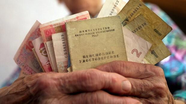 Пенсія буде видаватись по-новому! Хто ризикує лишитись без будь-яких виплат