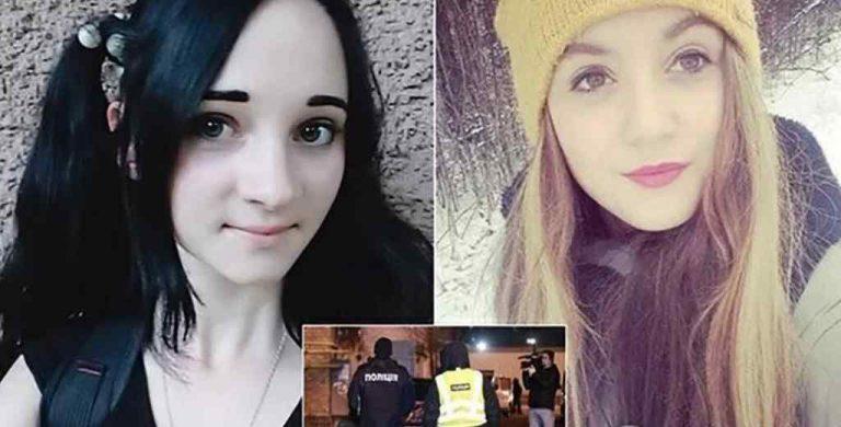 """""""Все сталося швидко, практично за хвилину"""": 19-річна Марія, яку вбили у Києві, описала свою смерть у щоденнику"""
