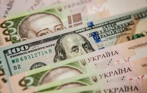 Курс валют на 9 січня: гривня помітно ослабла