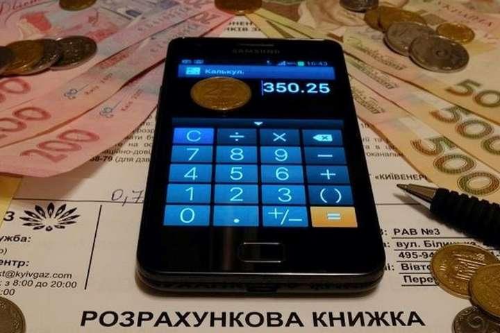 Як тепер платити за комуналку: українцям прояснили важливий момент