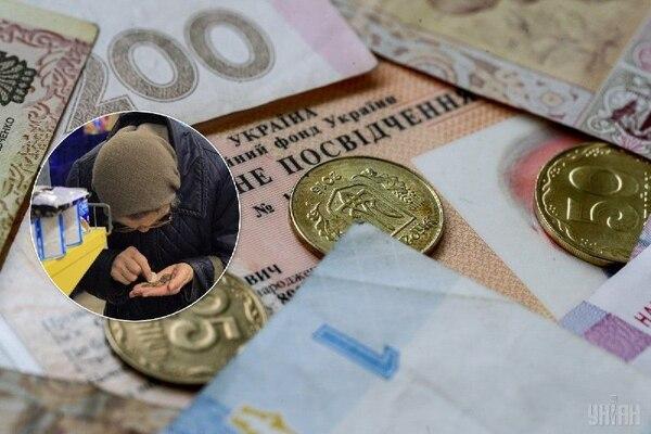 В Україні суд повернув старий пенсійний вік: хто раніше піде на відпочинок