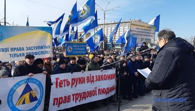 По всій Україні – масштабні акції проти нового Трудового кодексу (фото, відео)