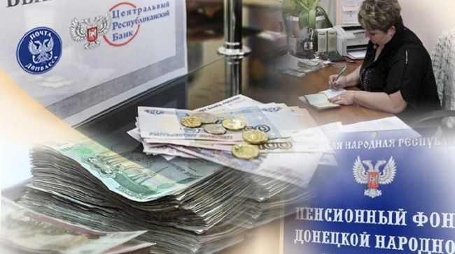 Вже з початку року: українці виходитимуть на пенсію по-новому. Жорсткі правила для кожного!