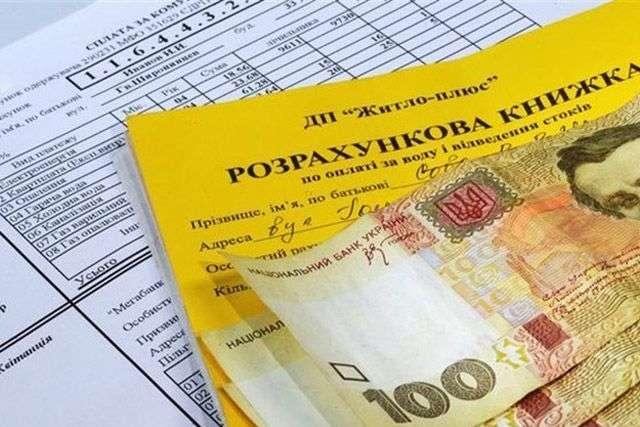 Доводиться платити повністю! Що не так з субсидіями для пенсіонерів і куди звертатися