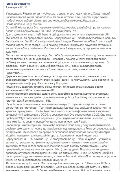 Не дали зарплату і почали погрожувати: як українці змушені працювати за копійки
