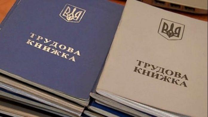 """12-годинний робочий день і не тільки: депутати готують українцям шокуючий """"сюрприз"""". Зміни до Трудового кодексу"""