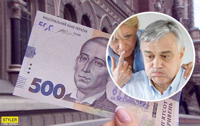 Українці можуть достроково вийти на пенсію: що це значить і кому пощастить
