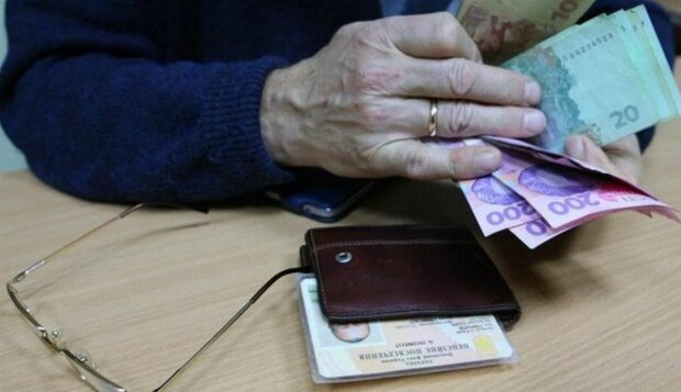 Українців приголомшили правдою про накопичувальні пенсії