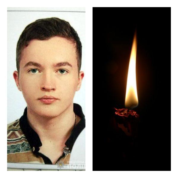 """""""Дива не сталося"""": У лісі на Франківщині знайшли мертвим 19-річного Івана. Зник ще 21 листопада"""