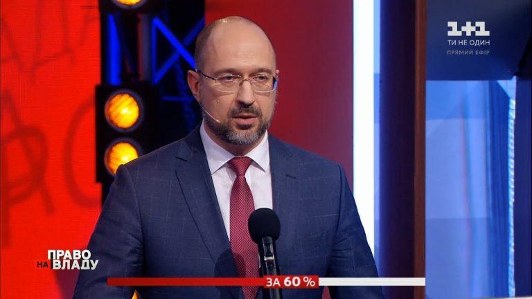 Новий прем'єр Шмигаль виступив за подачу води до Криму