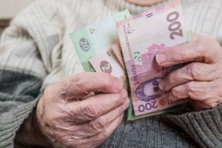 """""""Обіцяють """"13 пенсію"""": в Україні поширюється новий вид шахрайства"""
