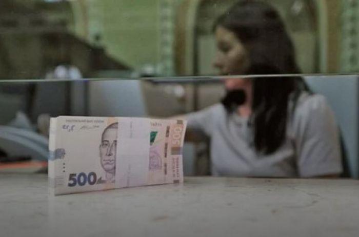 В Україні змінили показник середньої зарплати: що буде з пенсіями