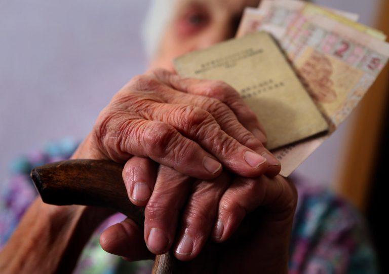 В якому віці жінки зможуть вийти на пенсію