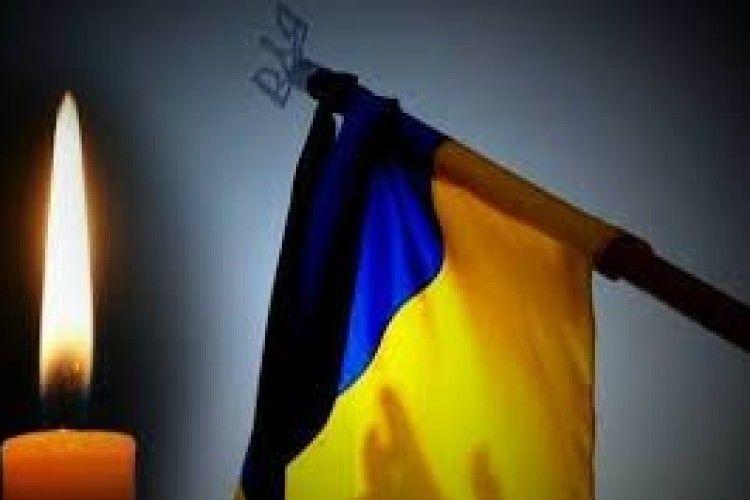 На Львівщині живцем згорів боєць ЗСУ, ще один поранений. Фото загиблого