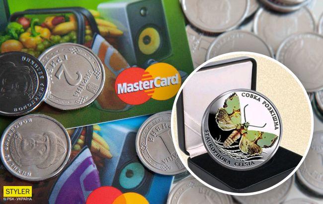 В Україні з'явиться нова монета: із зображенням нічного метелика