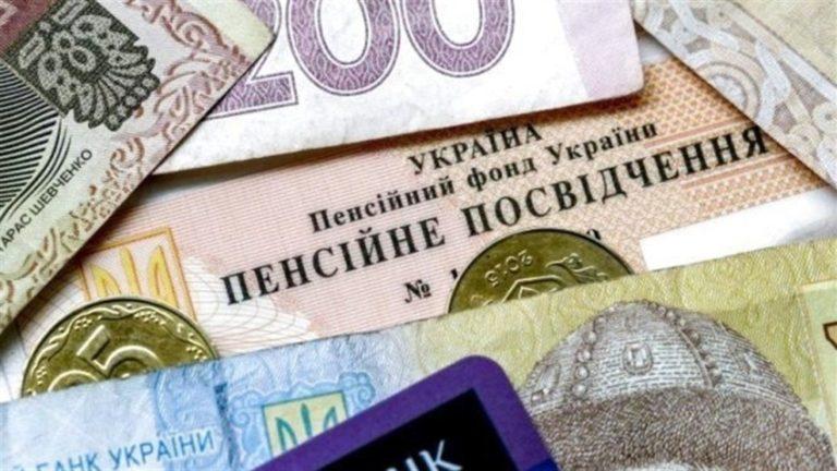 Українцям кілька разів підвищать пенсії у 2020 році: кому та коли чекати збільшення
