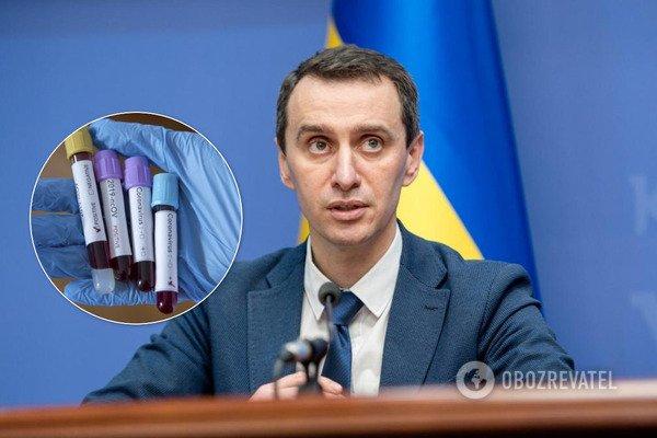 """Коли в Україні буде """"нульова статистика"""" коронавірусу: Ляшко дав прогноз"""