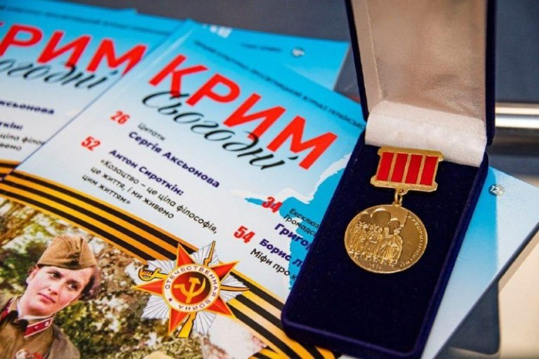 """У Криму окупанти придумали медаль за мир між """"братніми народами"""""""