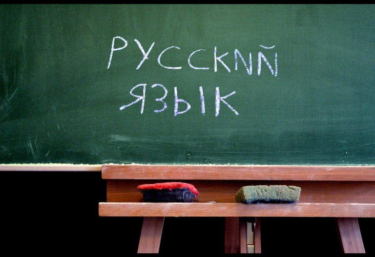 Закон про мову можуть змінити на тлі переговорів з Росією – нардеп