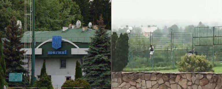 Двоє українців намагалися перелізти через паркан до Польщі (відео)