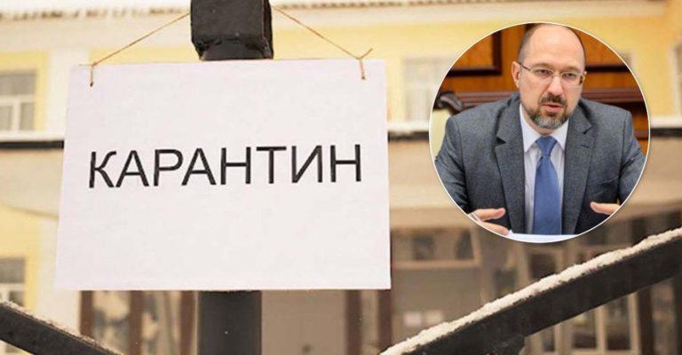 В Україні можуть знову посилити карантин: деталі